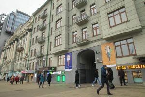 Экскурсия по экспозиции пройдет в Литературном музее. Фото: Наталия Нечаева, «Вечерняя Москва»