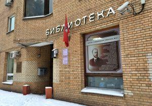 Вечер классической музыки состоится в библиотеке имени Викентия Вересаева. Фото: Анна Быкова