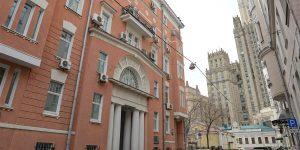 Капитальный ремонт крыш двух бывших доходных домов проведут в районе. Фото: сайт мэра Москвы