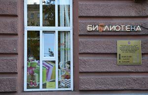Квиз ко Дню Победы пройдет в «Гайдаровке». Фото: Анна Быкова