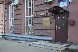 Очередную встречу научно-познавательного клуба проведут в «Гайдаровке». Фото: Анна Быкова