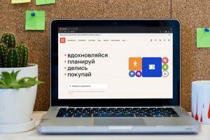 Девять анимационных видео появились на сервисе Russpass. Фото: сайт мэра  Москвы