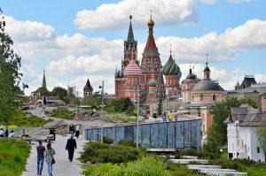 Пешеходную экскурсию проведут в Библиотеке имени Аркадия Гайдара. Фото: Анна Быкова