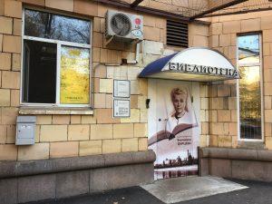 Выставка модных эскизов пройдет в Библиотеке имени Екатерины Фурцевой. Фото: Анна Быкова