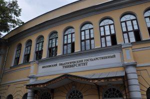 Специалисты Педагогического университета приняли участие в заседании межведомственных координационных штабов России и Сирии. Фото: Денис Кондратьев