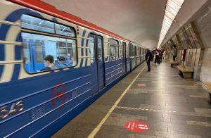 Систему Face Pay запустили на станции метро района. Фото: Анна Быкова