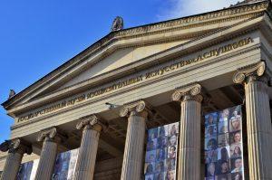 Уникальную художественную выставку представят в Пушкинском музее. Фото: Анна Быкова